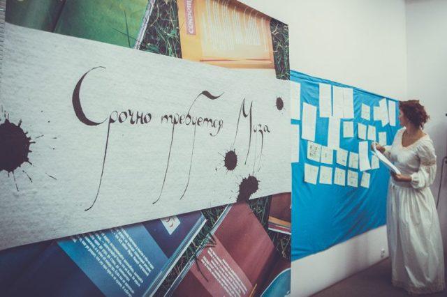 Юлія Дика – про натхнення, Музу, бізнес й арт-терапію