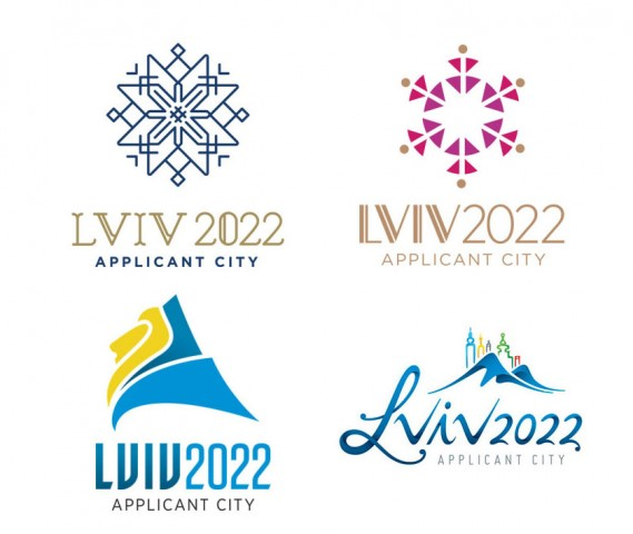 lviv2022logos