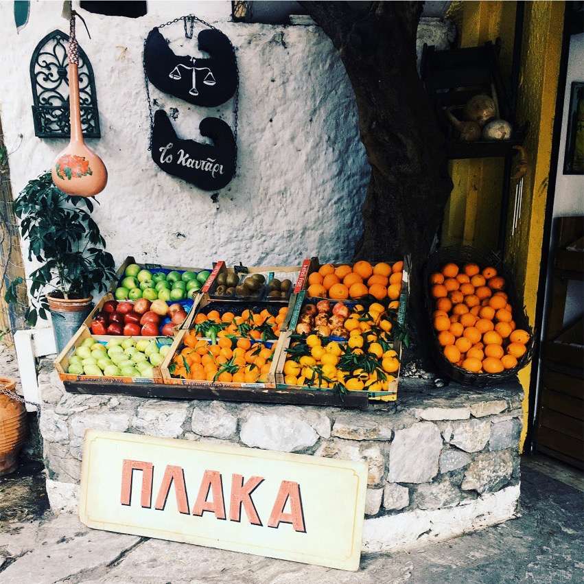 Fruit Market in Downtown, Athens, Greece