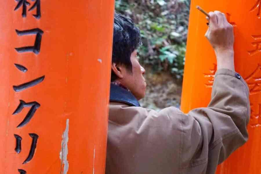 Kyoto Fox Shrine - Painting the fushimi inari tori gates