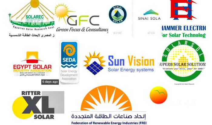 egypt solar Industry companies google collage screenshot