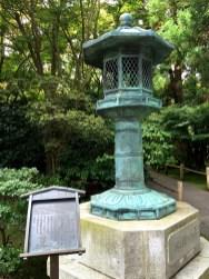 Japanese Tea Garden Peace Lantern