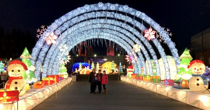 Family Fun at Global Winter Wonderland