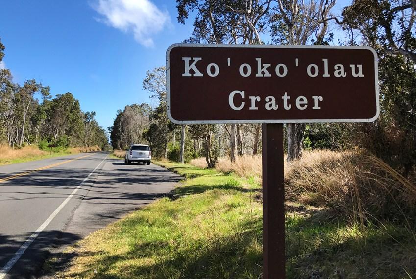 Ko'oko'olau Crater