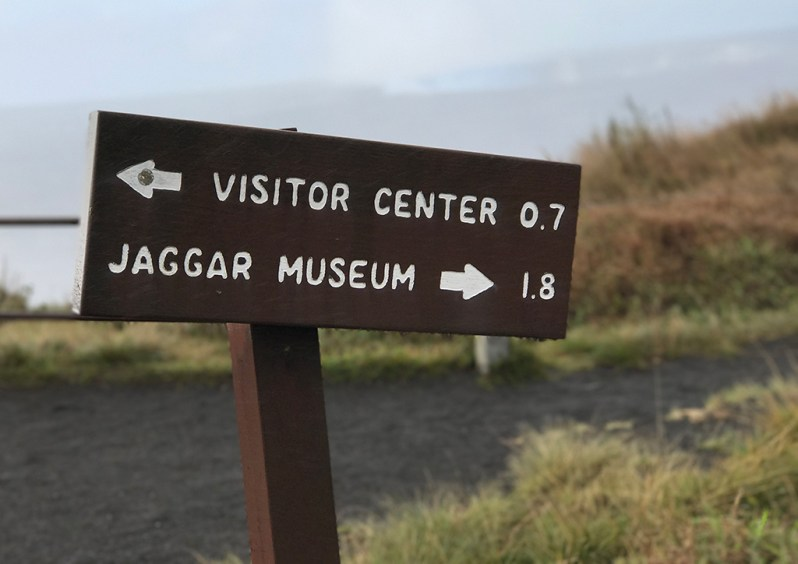 Visitor Center and Jaggar Museum Trail Sign