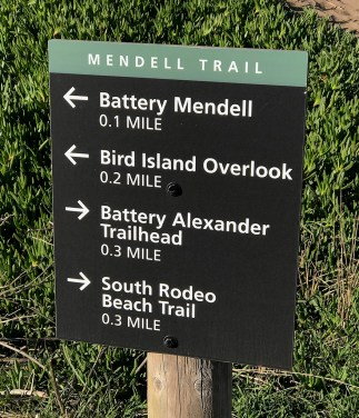 Mendell Trail Sign