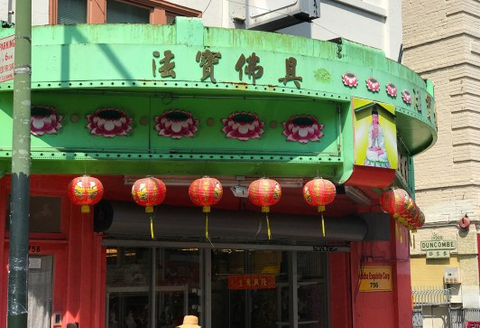 Chinatown Store Front