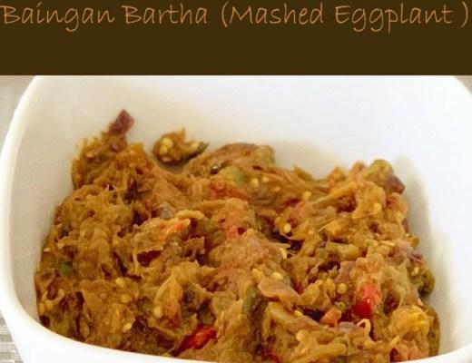 Easy Baingan Bharta