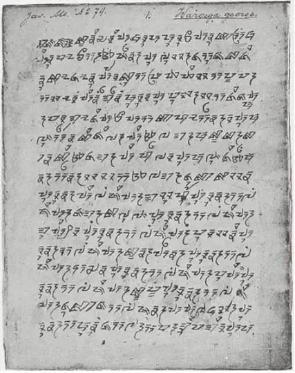 Fi'il lazim · arti capjikia · fi'il amr · fi'il mudhari · fiil majhul. Contoh Kalimat Aksara Jawa - Aneka Macam Contoh