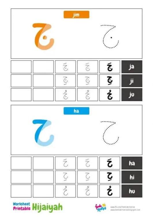 gambar flash card untuk belajar menulis huruf hijaiyah anak