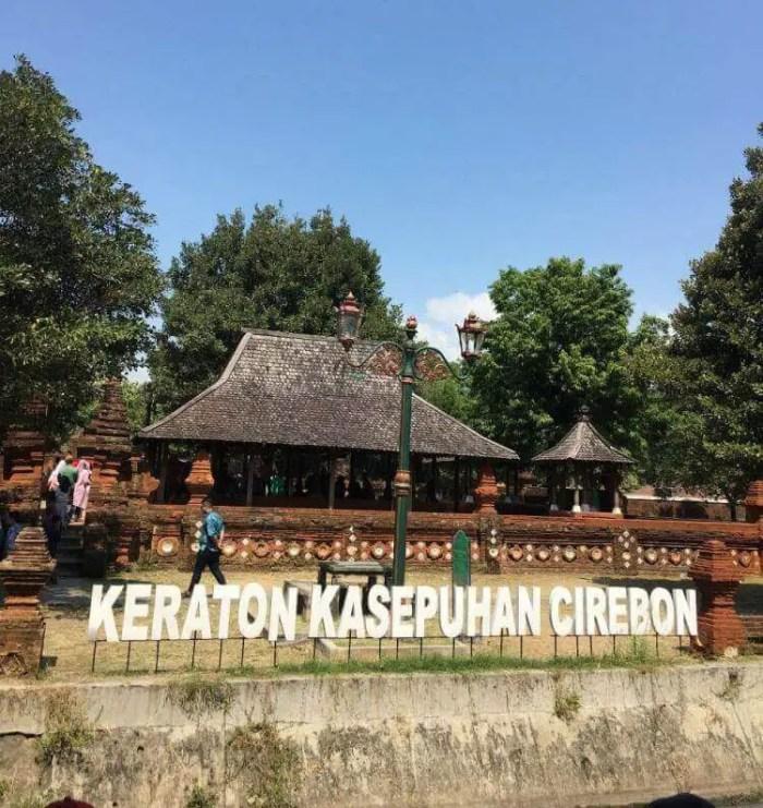 Rumah Adat Jawa Barat Kasepuhan