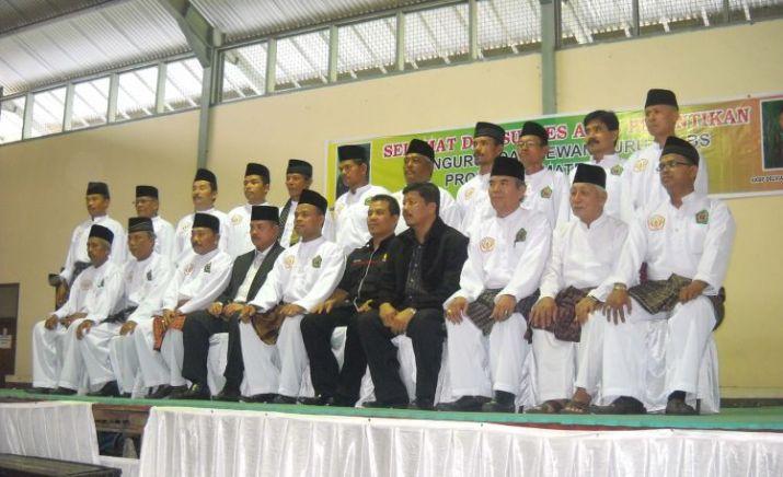 Munculnya induk organisasi pencak silat Indonesia