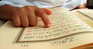 Yasin Fadilah - Jantung Al Qur'an, Inilah Keutamaan Membacanya