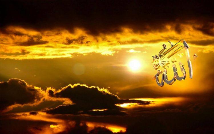 kaligrafi allah awan