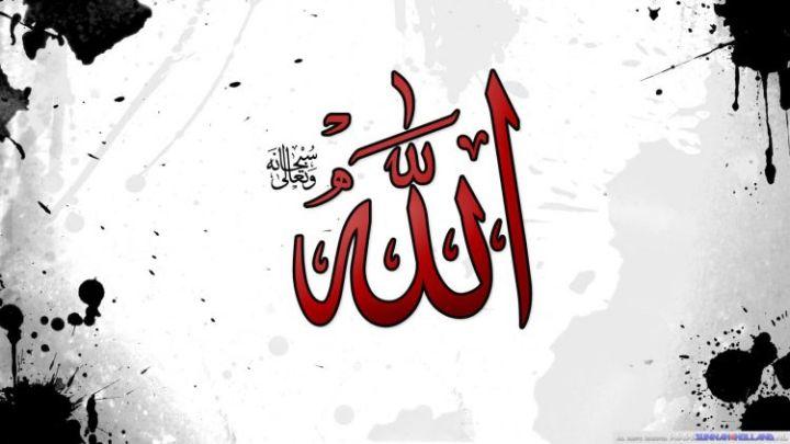kaligrafi allah huruf arab