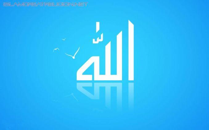 kaligrafi allah indah