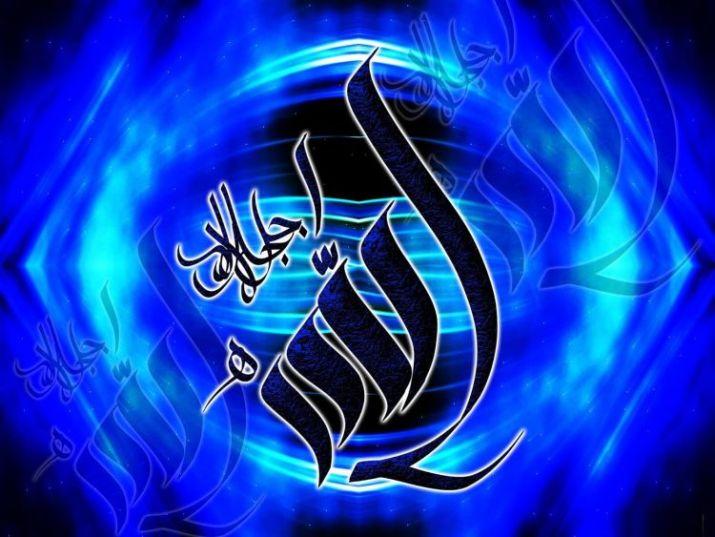 Download 87 Wallpaper Allah Bergerak Gratis