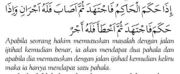 sumber hukum islam kedudukan hadis 3