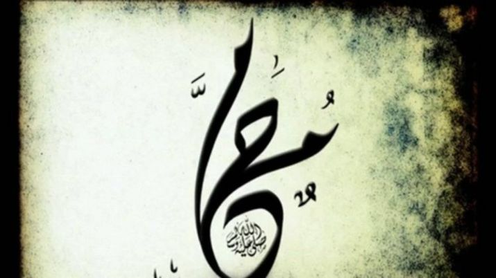 lukisan kaligrafi muhammad seni tinggi