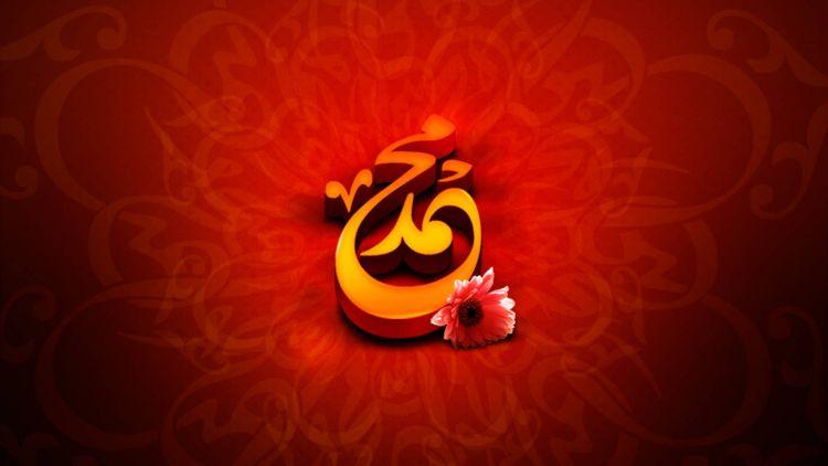 wallpaper kaligrafi muhammad tema merah