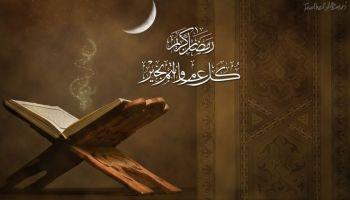 b sumber hukum islam al quran islamicdesktop.net