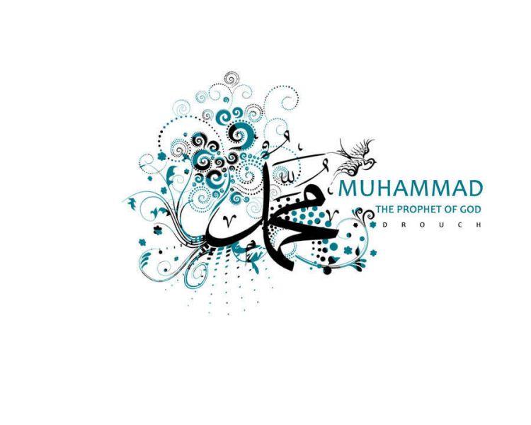 wallpaper kaligrafi muhammad putih