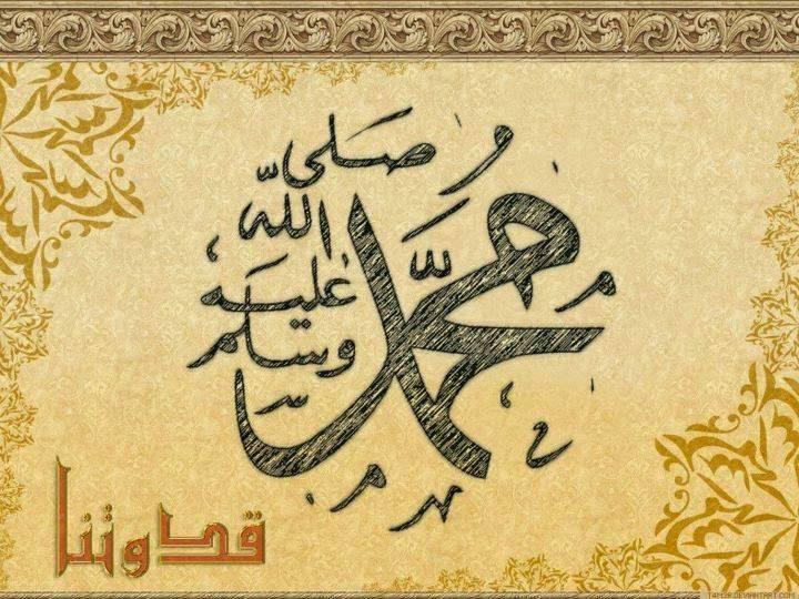 lukisan kaligrafi muhammad berseni