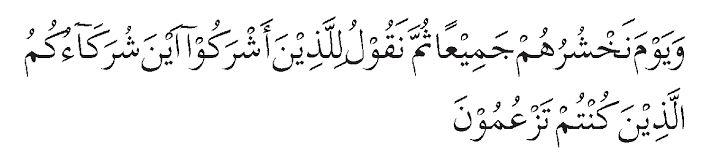 iman kepada hari akhir Qs Al Anam 22