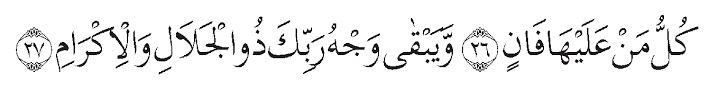 iman kepada hari akhir Qs Ar Rahman 26-27