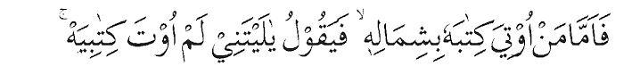 iman kepada hari akhir Qs al haqqah 25