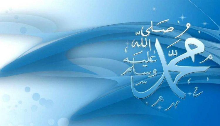 wallpaer kaligrafi muhammad tema biru