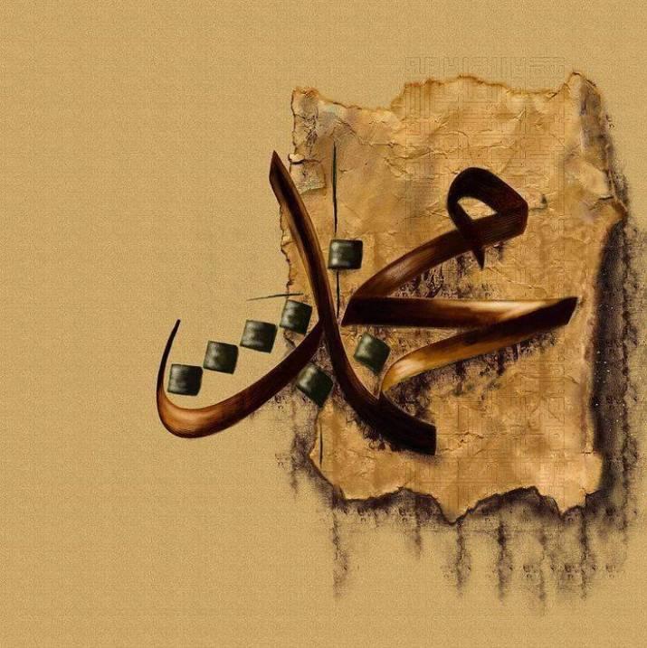 kaligrafi muhammad artistik