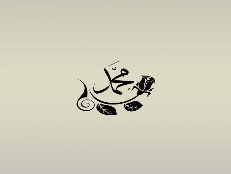 wallpaper kaligrafi muhammad simpel daun