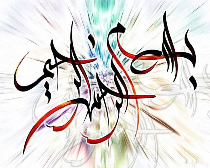 kaligrafi bismillah terbaru art