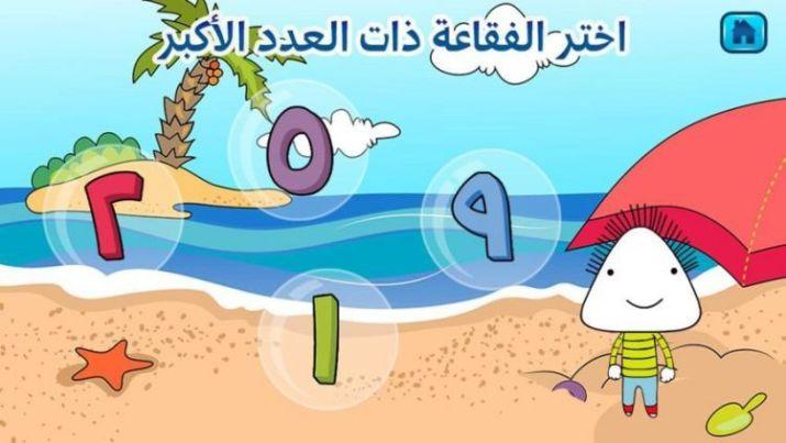 belajar huruf hijaiyah untuk anak anak