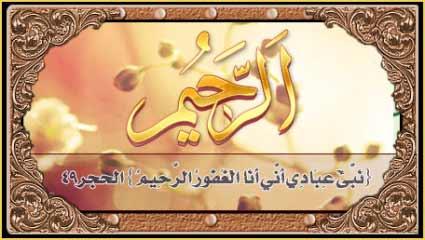 99 kaligrafi asmaul husna grafis-media.website