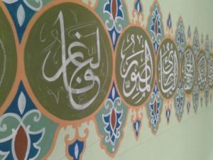kaligrafi asmaul husna googleusercontent.com