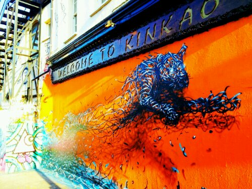 A leaping tiger from DALeast on Pedley Street