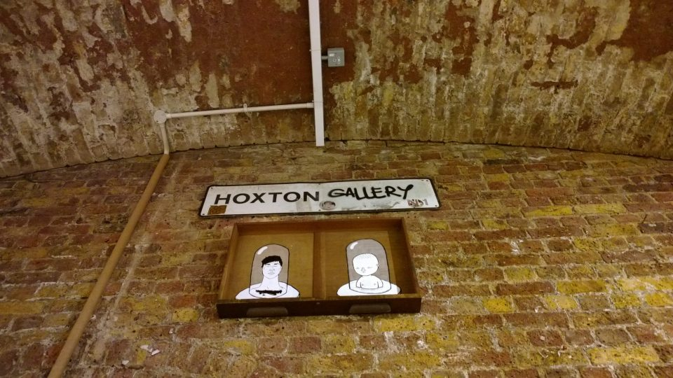 The Hoxton Gallery in Shoreditch
