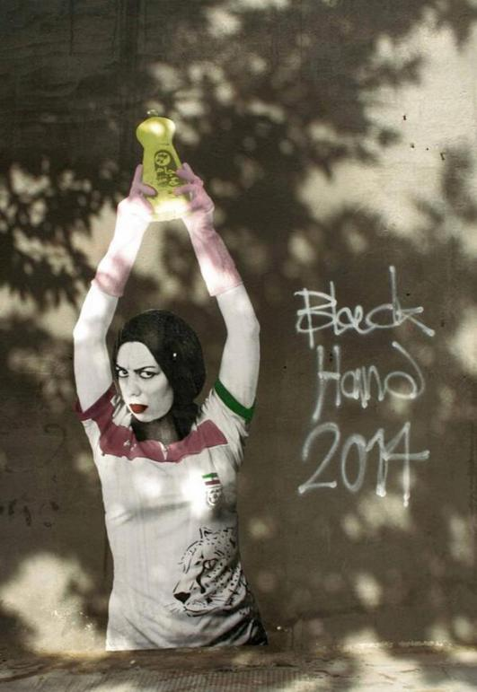 Image of the female football fan by Black Hand taken from Good Morning Iran