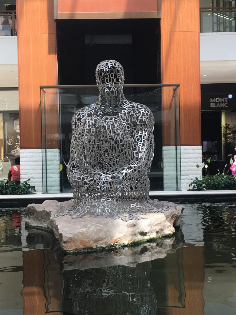 aventura mall art