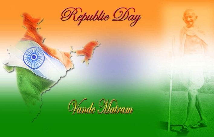 Republic Day Images for WhatsApp