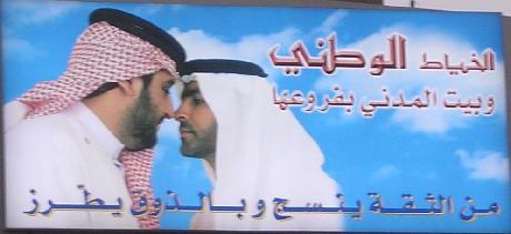 460 arab men kissin sep15 0720pm PiFAE 19672