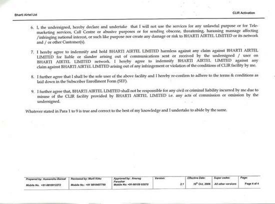 airtel1 NBVDO 17577