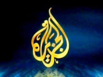 aljazeera ddT5L 19672