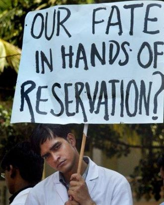 anti reservation protest 3