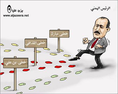 cartoon yazeed alia N3qmA 19369