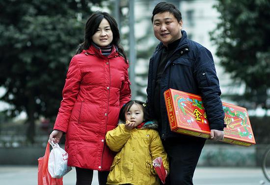 chinas norm HeKuI 30213