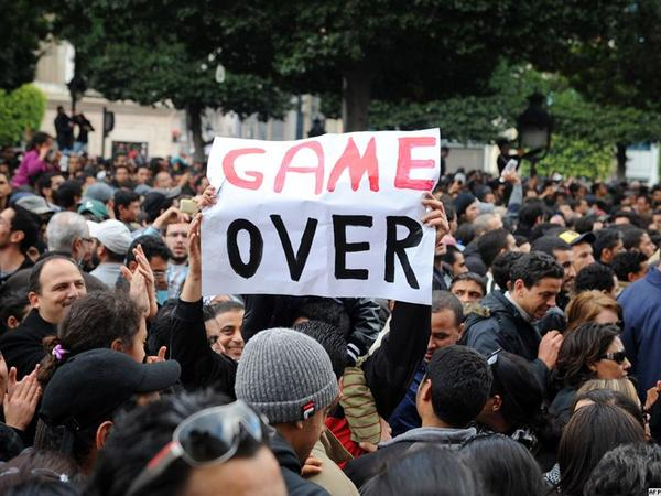 game over 8bHIg 16744