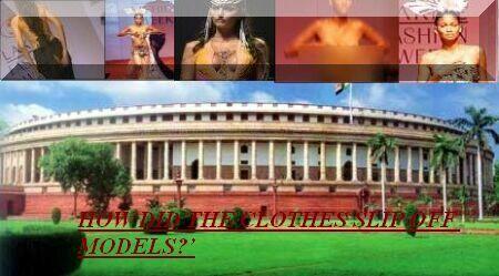 grave concern for rajya sabha
